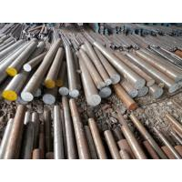 Buy cheap Hot Rolled Alloy Steel Round Bar AISI 4340 For Crankshaft from wholesalers