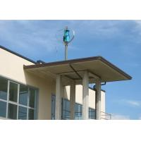 Office / House Small Maglev Vertical Axis Wind Turbine High Efficiency Manufactures