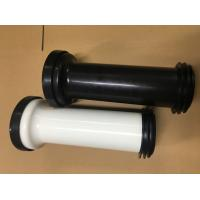 Buy cheap Wall Mounted Toilet Straight Pan Connector With Black And White Optional from wholesalers