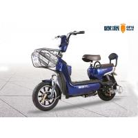 Buy cheap Electroplating Shocker Adult Electric Moped Scooter Rear 110 Drum Brake from wholesalers