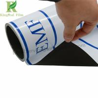 Buy cheap Priting PE Surface Protective Self Adhesive Protection Film(for metal surface,plastic sheet,hard surface...) from wholesalers