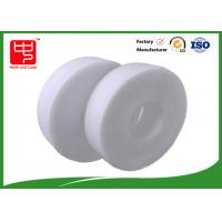 Buy cheap 25mm Self Adhesive Hook And Loop Tape Acrylic Glue Strong Sticky from wholesalers