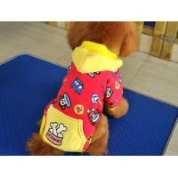 Buy cheap Bichon Frise small dog apparel Hooded Sweatshirts clothes for pets customized from wholesalers