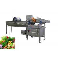 Buy cheap Vortex Type Vegetable Fruit Washing Machine with Deslagging Function from wholesalers