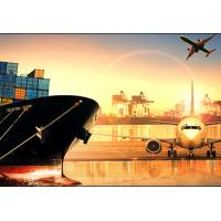 Buy cheap Credible US Customs Declaration Agent 24 Hours Online Services Support from wholesalers