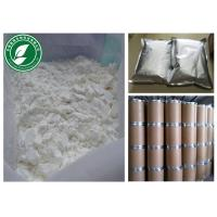 Buy cheap Levobupivacaine HCl Local Anesthetic Powder Hydrochloride CAS 27262-48-2 from wholesalers