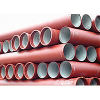 Wholesale Centrifugally Cast FBE Coated Pipe K Class With BSEN 545 / 598 Standard from china suppliers