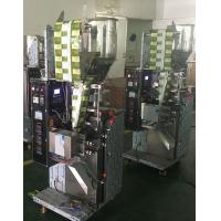 Buy cheap SS304 small automatic sand sugar packing machine high accurancy from wholesalers