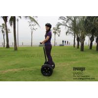 Buy cheap 1600w UV01c 2 Wheels Self-Balancing Electric Motors For Mobility Scooter With 100Kg Max Load from wholesalers