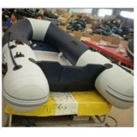 Buy cheap Outboard Motor Boat from wholesalers