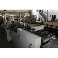 Wholesale Professional Cast Film Extrusion Machine 320mm -900mm Roll Width from china suppliers