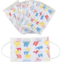 Wholesale Antibacterial Disposable Children Mask Comfortable With Adjustable Nose Piece from china suppliers