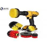 Buy cheap Kitchen Electric Drill Brush Household Tools Brush Hdpe Plate Material: from wholesalers