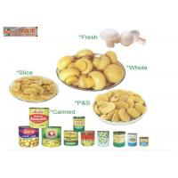 Buy cheap Delicious Canned Marinated Mushrooms Champignon Vegetable Brined Food from wholesalers