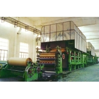 Buy cheap Waste Paper Recycling Production Line Kraft Paper Making Machine Price from wholesalers