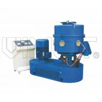 Wholesale High Efficient 150L Plastic Recycling Machine For Small Scale Plastic Low Noise from china suppliers