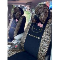18pcs leopard hello kitty auto car cushion rearview saddle seat covers car kits Manufactures
