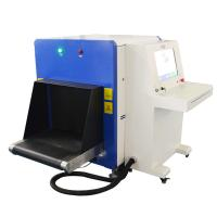 Wholesale Intelligent Harmless Airport Baggage Scanner Mutifunctional Detection With PC from china suppliers