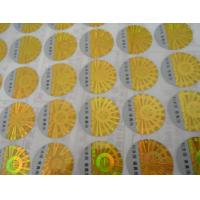 Buy cheap Custom printed 2D 3D gold siver round oval rectangular hologram anti-counterfeit certificate label stickers from wholesalers