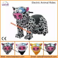 Buy cheap Coin/Non-coin Operated Plush Motorcycle with Music Box and Light, Action Pony, Ride on Toy from wholesalers