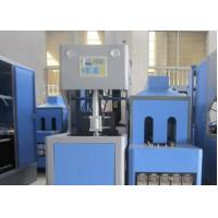 Buy cheap 650kg Semi Automatic Blow Moulding Machine from wholesalers