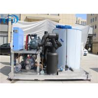 Buy cheap 10 Tons Industrial Flake Ice Making Machine R22 / R404A Refrigerant New Condition from wholesalers