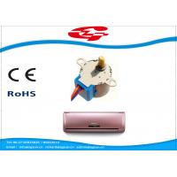 Buy cheap 100Hz Low Rpm High Torque Stepper Motor 24byj48 For Air Conditioner from wholesalers
