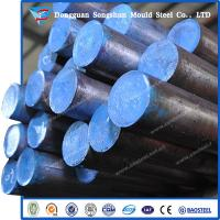 Buy cheap 1.2080 steel bar /1.2080 alloy steel bar supplier from wholesalers