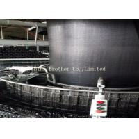 Buy cheap Durable Woven Pp Woven Ground Cover , Woven Polypropylene Landscape Fabric Plant Protection from wholesalers