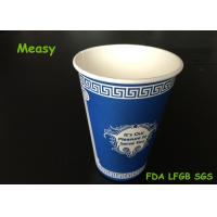 Buy cheap 16oz Bright Blue Coffee environmentally friendly disposable cups Custom Printing from wholesalers