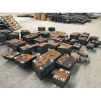 Buy cheap Wear Liner Plate from wholesalers