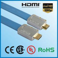 Buy cheap Gold plated high quality dvi to hdmi cable from wholesalers