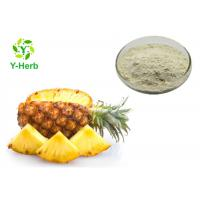 Buy cheap Organic Pineapple Powder Instant Fresh Ananas Fruit Juice Concentrate Extract from wholesalers