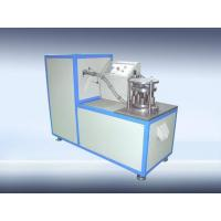 Buy cheap Full-automatic Cap Ring Folding Machine from wholesalers