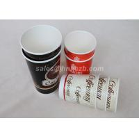 Buy cheap Custom Printed Disposable Double Wall Paper Cups 12 Oz Coffee Takeaway Cups from wholesalers