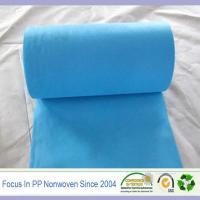 Wholesale Various color polypropylene spunbonded nonwoven fabric rolls from china suppliers