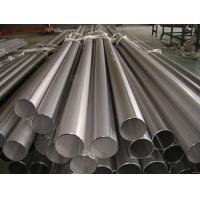 Buy cheap ASTM A213  TP304H pipe tube from wholesalers