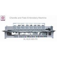 Buy cheap BL-MJX-M8+P8 flat and chenille embroidery machine from wholesalers