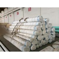 Buy cheap B444 / B704 / B705 Inconel 625 Pipe EN 2.4856 / UNS N06625 NACE MR0175-3 from wholesalers