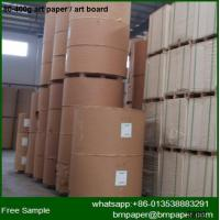 Buy cheap Brown underlay perforated kraft paper for garments factory from wholesalers