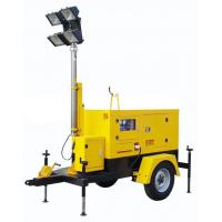 Buy cheap flood lighting tower generator from wholesalers