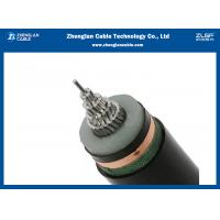 Buy cheap Single Core Armoured Cable 6/10KV With XLPE Insulated(CU/XLPE/LSZH/STA/NYBY/N2XBY) from wholesalers