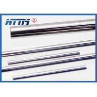 Buy cheap TRS 4000 MPa Cemented Carbide Rods H6 ground ISO grades range from HF25U / K44UF , HF30 / K40UF from wholesalers