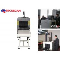 Buy cheap High Resolution computed tomography scanner Baggage Screening Equipment from wholesalers
