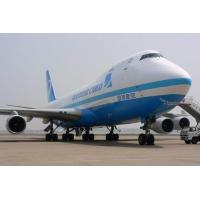 Air Shipping To Saudi Arabia, Air Cargo, Consolidation