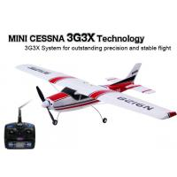 Buy cheap Mini Cessna 3G3X 2.4GHz Brushless RTF airplane from wholesalers