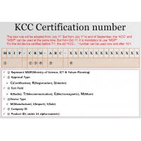 What is Korean KC certificate?How can i get KC for my product,KC