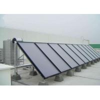 Wholesale Professional Flat Plate Solar Collector Highly Selective Vacuum Coating from china suppliers