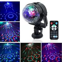Buy cheap USB Interface Remote Controller LED Crystal Car Small Magic Ball Light Colorful Rotating Stage Effect Lights from wholesalers