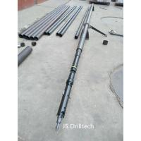 Buy cheap core barrel assembly, wireling coring system, head assembly, inner & outer tubes, core lifter, couplings, stablizer from wholesalers